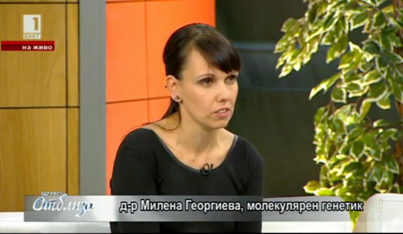 http://bnt.bg/part-of-show/kak-dieta-mozhe-da-promeni-nashata-dnk-za-pokoleniya-napred