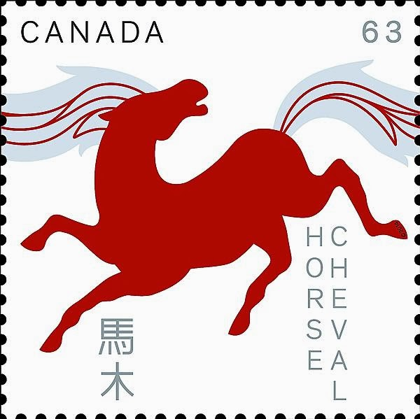 Canada stamp: Year of the Horse, issued January 13 2014.