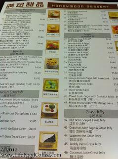 Honeymoon desert @313 Somerset, menu