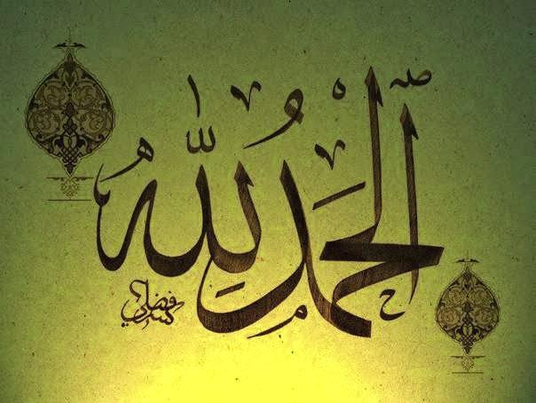 Al Hamd du lil Laah Deoband to Bareilly allama kaukab noorani okarvi