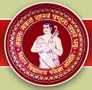 BSEB 10th Supplementary Result 2013