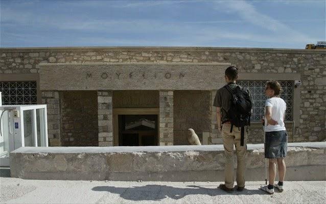 Ζωντανεύει ξανά το παλαιό Μουσείο Ακρόπολης