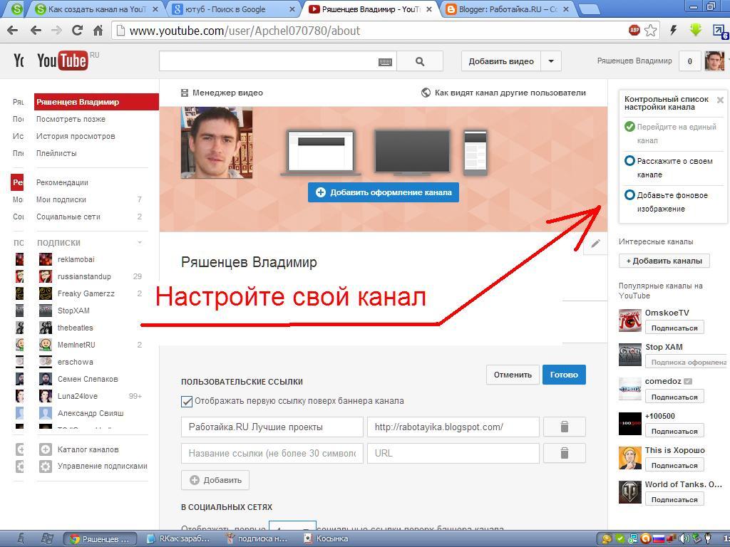 youtube как делать ссылки на видео