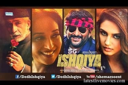 DEDH ISHQIYA HINDI FULL MOVIE 2014