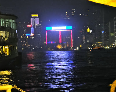 Hong Kong City View from Ferry