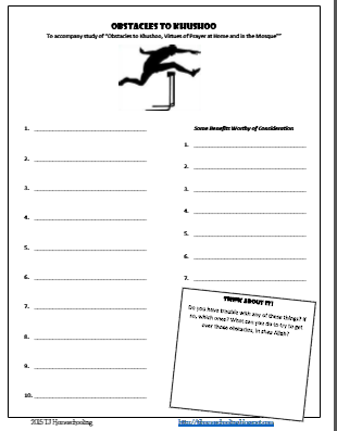Khushoo worksheets