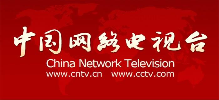 Regarder CNTV en dehors de la Chine