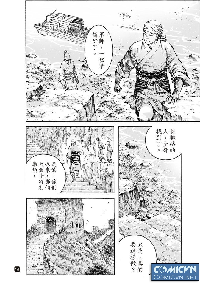 Hỏa Phụng Liêu Nguyên chap 500 Trang 15 - truyendep.com