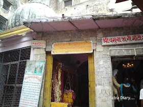 An ancient temple on Vishram ghat in Mathura