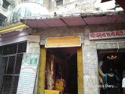 An ancient temple on Vishram ghat in Mathura