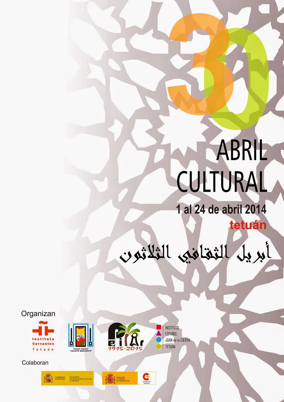 XXX Abril Cultural
