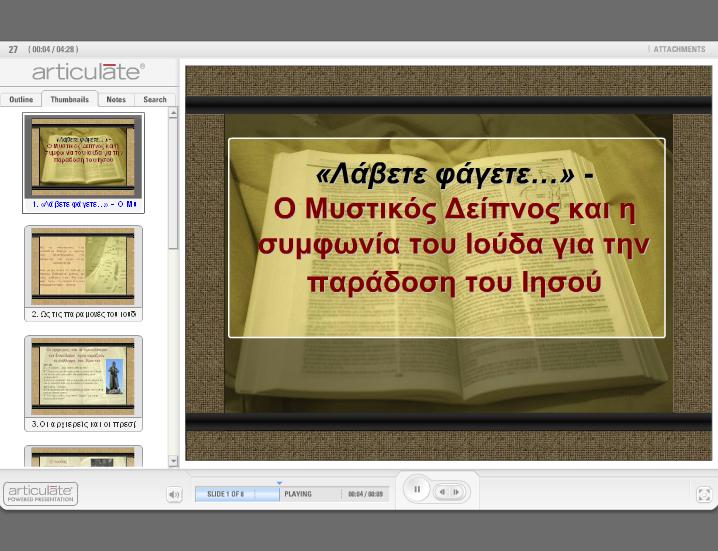 http://ebooks.edu.gr/modules/ebook/show.php/DSGYM-B118/381/2539,9858/extras/Html/kef4_en27_eisagogiki_parousiasil_popup.htm