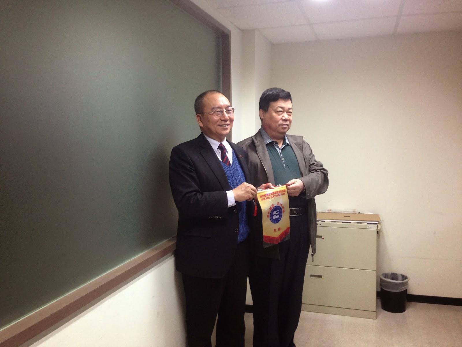 河北省滄州經濟開發區管理委員會