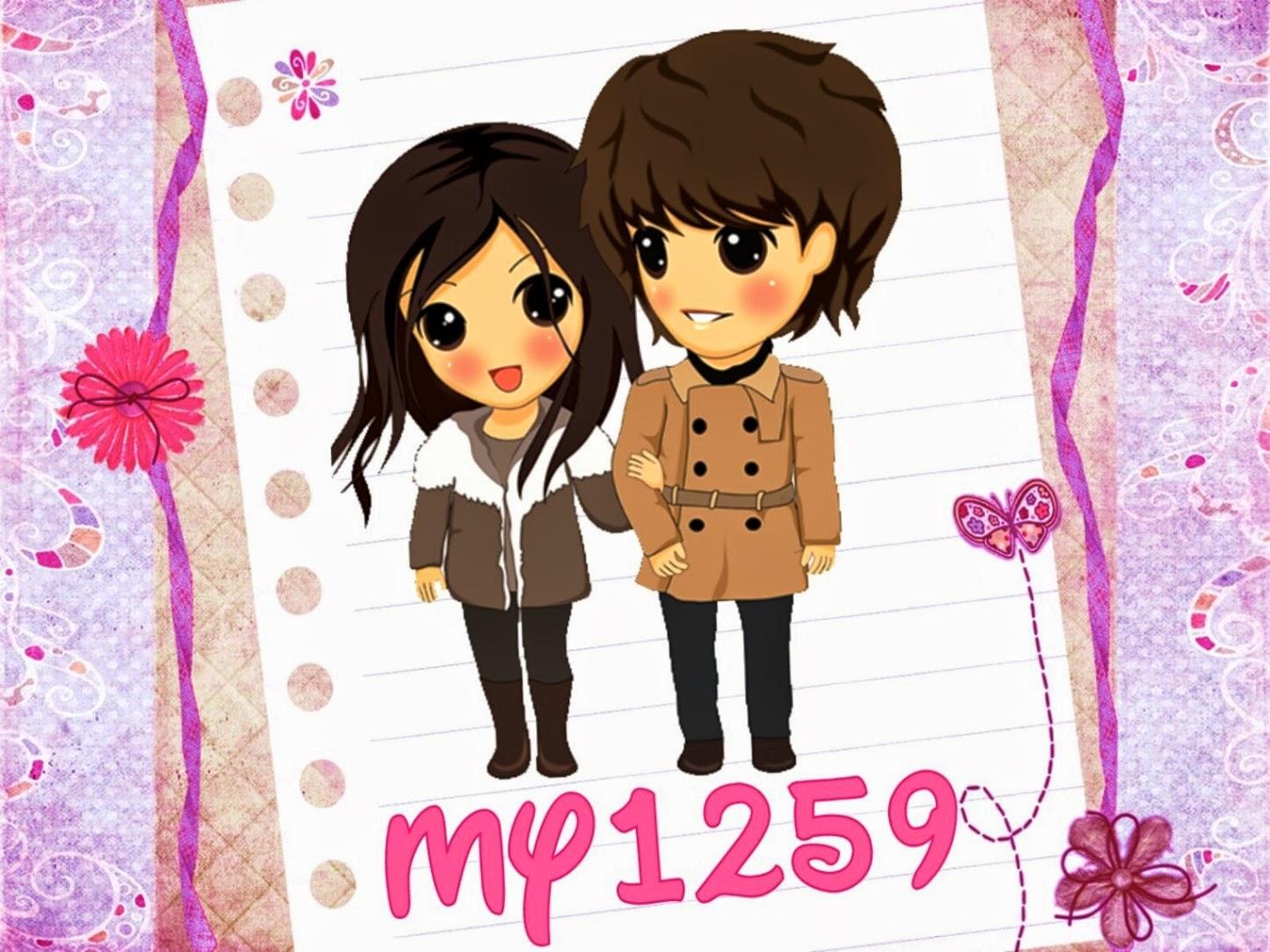 MY1259