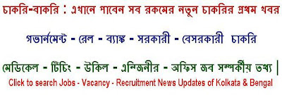 Jobs Recruitment