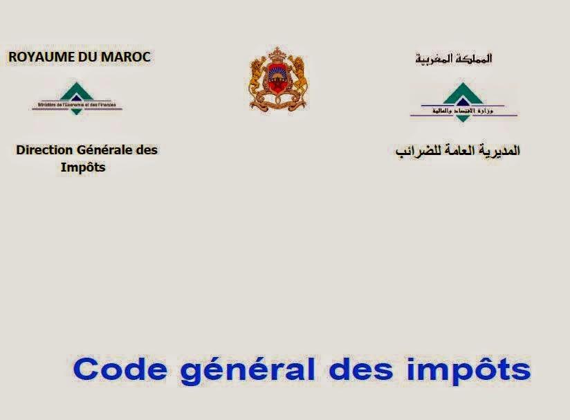 fiscaliste - تحميــل المدونة العامة للضرائب 2015 - المغرب