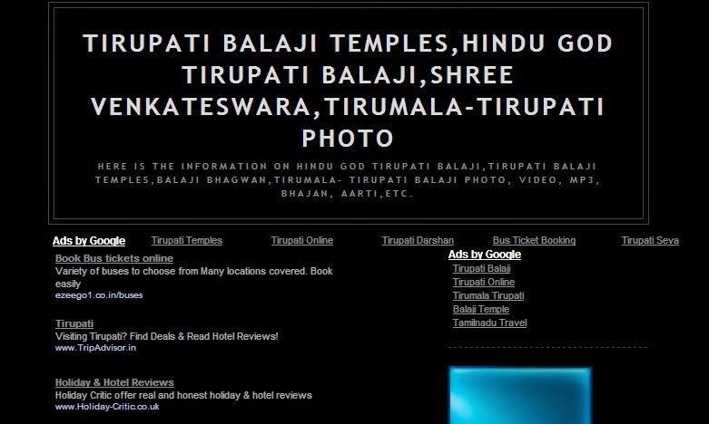 Tirupati blog image