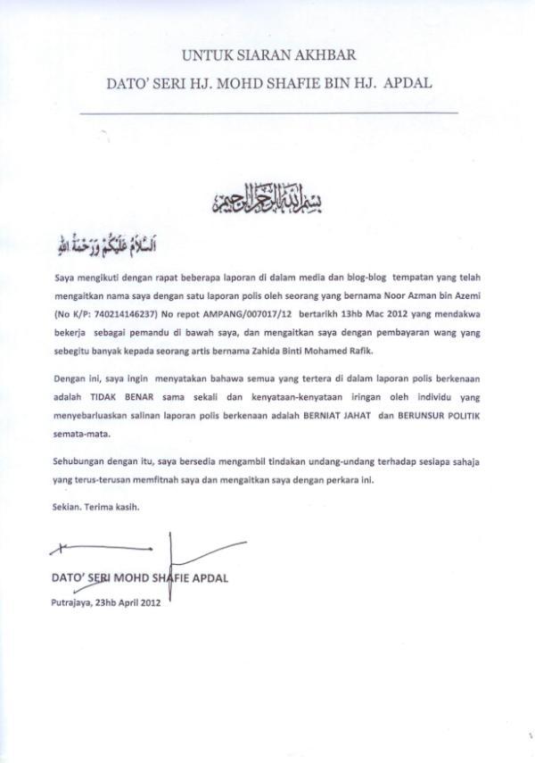 Shafie Apdal Nafi Berikan RM1.5 Juta Kepada Zahida Rafik