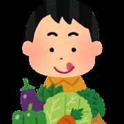 野菜が好きな子供のイラスト