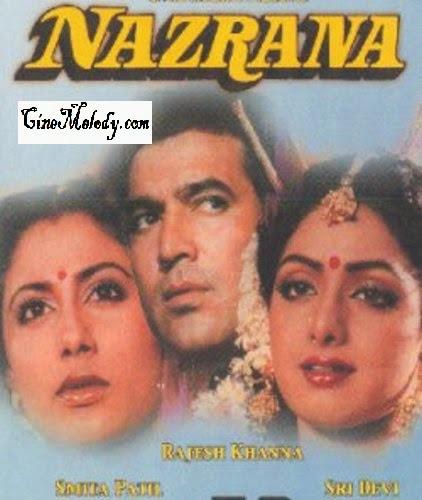 Nazrana  1987