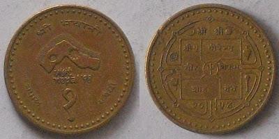 nepal 1 rupee visit nepal 1998