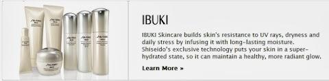 增強肌禦力~ Shiseido Ibuki 多效乳液