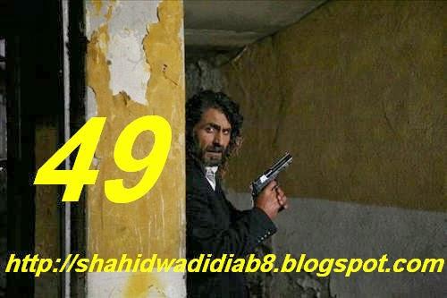 http://shahidwadidiab8.blogspot.com/2014/03/wadi-diab-8-ep-49-220.html