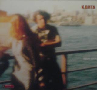 Kapa VITA - AGRIA CHLOI (2004)