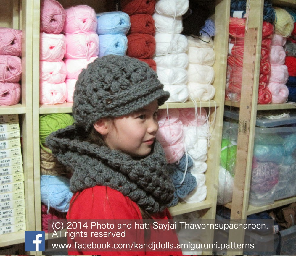 Puff Stitch Billed Hat and Cowl: Free Crochet Pattern - Sayjai ...