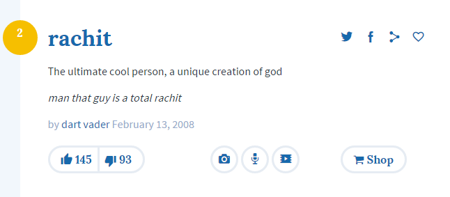 n m e urban dictionary
