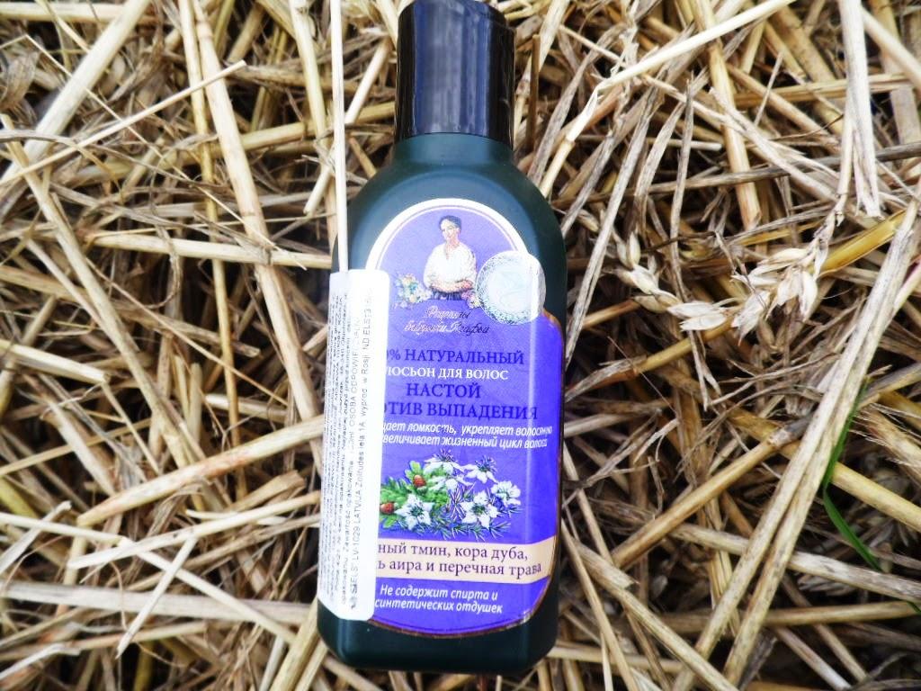 Receptury Agafii | Tonik do włosów przeciwko wypadaniu włosów- recenzja