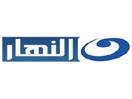Al Nahar TV