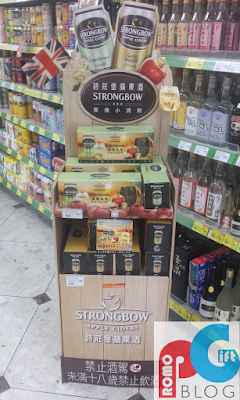 Strongbow POS Display & GWP