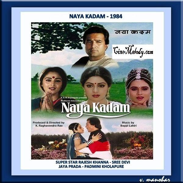 Naya Kadam  1986