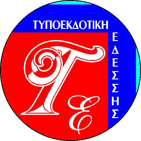 ΜΕ ΑΠΟΨΗ