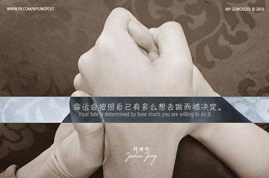 郑明析,摄理,月明洞,握手,命运,决定,Joshua Jung, Providence, Wolmyeung Dong, holding hands, fate, determined