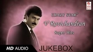 Ravichandran Kannada Hit Songs