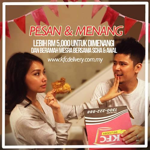 peraduan KFC Pesan & Contest tahun 2015
