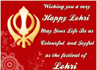 Happy-Lohri-Greeting-2016-Latest