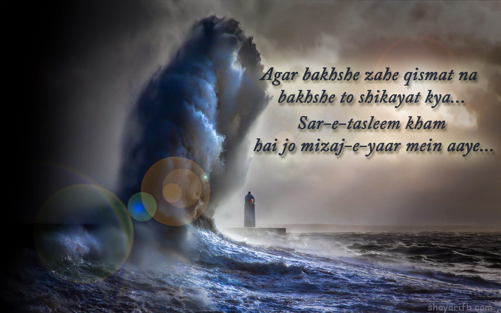 Heart touching love shayari on life moments Download HD wallpaper Love Shayari and Sad Shayari