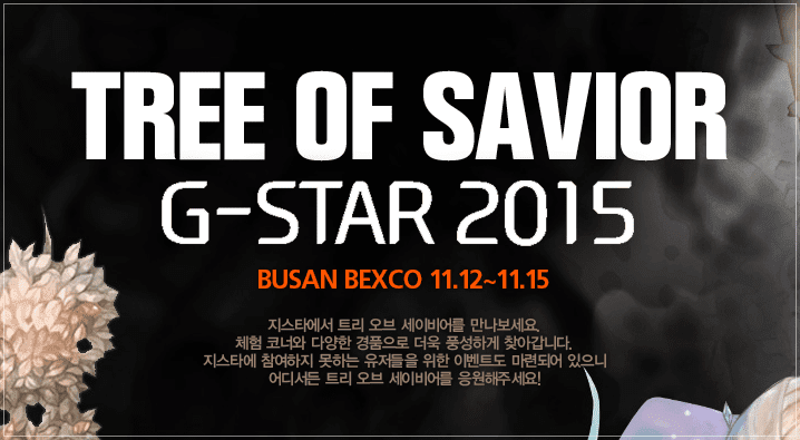 tree of savior g-star 2015