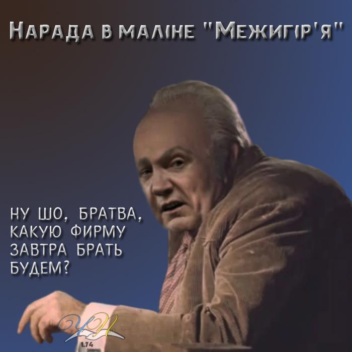 """К Януковичу на """"огонек"""" стали приезжать вдвое реже: """"гости"""" в основном из постсоветского пространства и стран """"третьего"""" мира - Цензор.НЕТ 8080"""