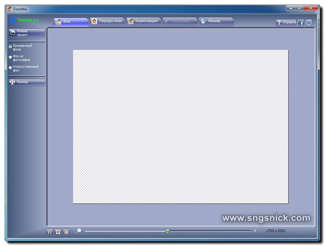 FotoMix 9.2.7