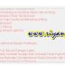 Cara Membuat Related Post Dengan Fungsi Scroll Di Bawah Postingan