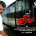 Ajith's Veeram Official HD Trailer
