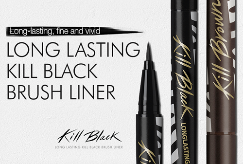 Clio Long Lasting Kill Black Brush Liner