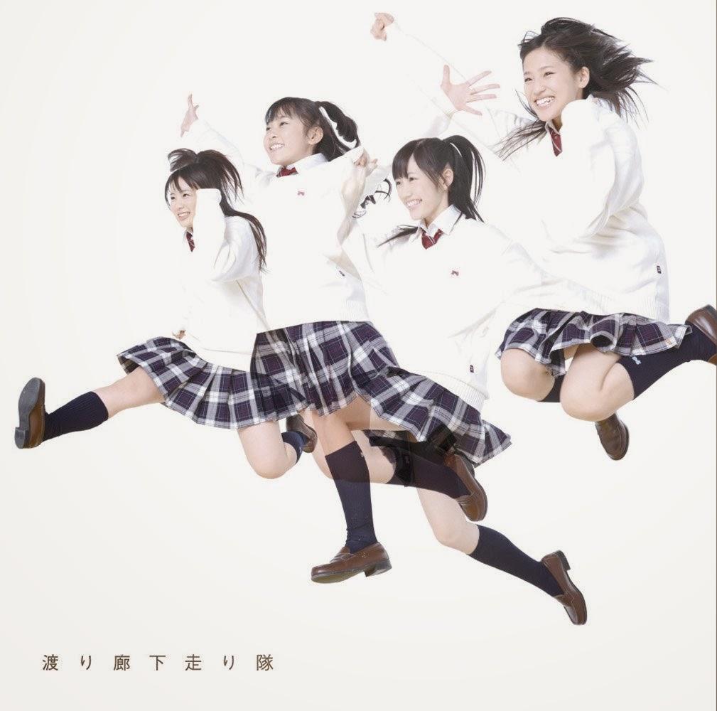 Hatsukoi_Dash-Aoi_Mirai_C.jpg (1009×1000)