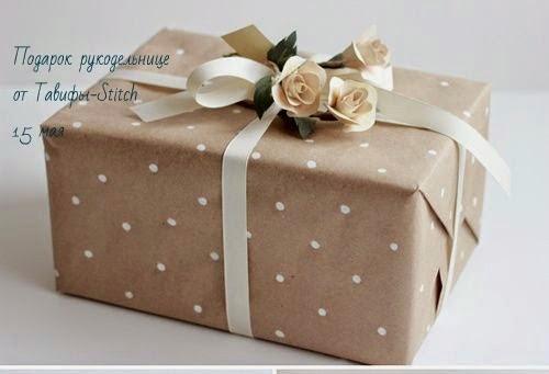 Конфета от Оксаны!!!