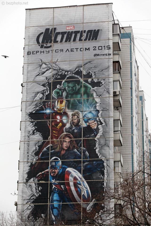 граффити на беговой