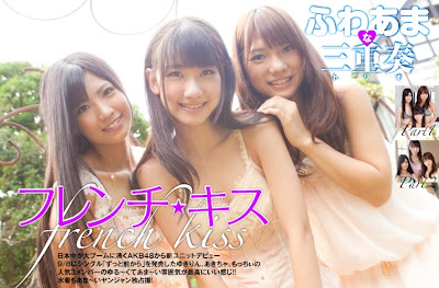 VYJ No.103 AKB48 French.Kiss
